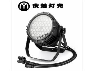 54顆LED單色RGBW防雨帕燈長期供應
