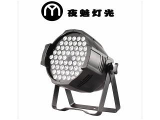 54顆LED全彩帕燈長期供應