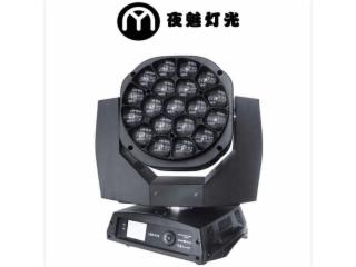 19顆LED調焦染色四合一搖頭燈 長期供應
