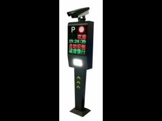 ES-TC410QYLCA-车牌识别屏显一体机