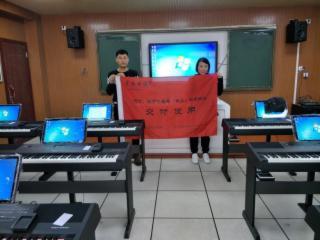 XRHT-KJHU-1200-供應 學校集體鋼琴課設備