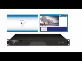 AS-RPS-会议录播服务器