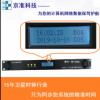 NTP網絡時間服務器-HR-901GB圖片