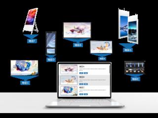 GTV-GTV多媒體信息發布系統