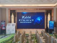 揭西碧桂園營銷中心LED顯示屏