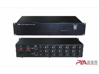 ES-06-PLA譜萊聲主備系統切換器