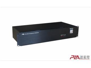 ES-08-PLA譜萊聲主備系統切換器