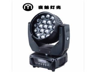 YM-19-19顆LED調焦染色四合一搖頭燈
