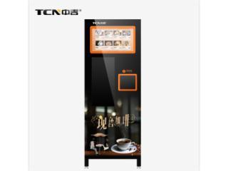 现磨咖啡机-中吉现磨咖啡机智慧售卖机 咖啡自动售卖机