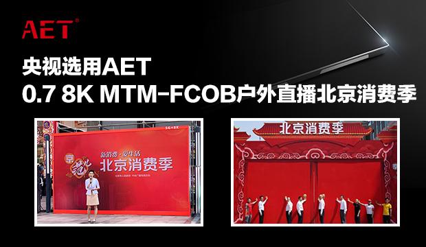 AET体育appbob官网中心轮换