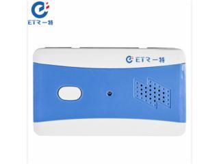 2FB01-一特呼叫器 一特医用智能传呼对讲系统