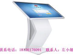 深圳市易創宏圖科技有限公司——臥式廣告機圖片