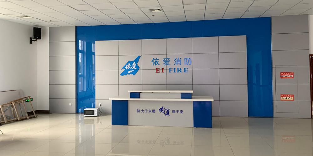 【ANE音橋案例】蚌埠市依愛消防網絡對視廣播
