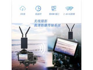 XR-HWX-200MX-新銳視聽 200M HDMI無線傳輸器 無線延長器 本地輸出 無損傳輸