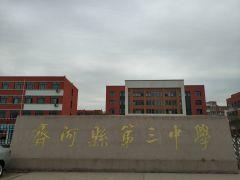 【ANE音橋案例】齊河縣第三中學報告廳專業聲擴系統