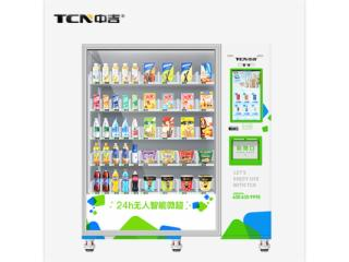 中吉智能微超-中吉可定制自动售货机新零售自动贩卖机超大容量零食饮料售货机