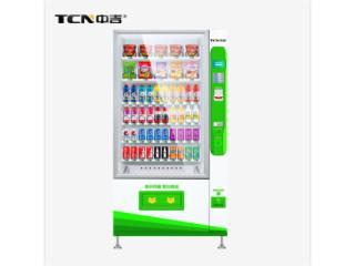 10G(5HP)-中吉10G牛奶饮料自动售货机食品综合售货机