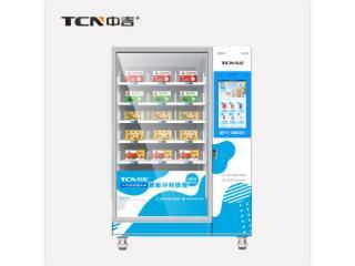 TCN-FMX-9G(V22)-中吉冷冻升降自动售货机 雪糕 冰激凌侧向取货无人售货机