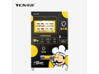 TCN-CFM-4C(H32)-中吉吉小厨盒饭自动售卖机智能盒饭售货机快餐熟食售货机定制