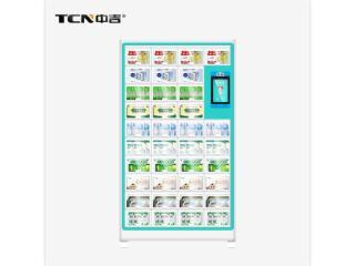 TCN-BLH-40S-中吉智能售药机40格多功能格子柜售药机
