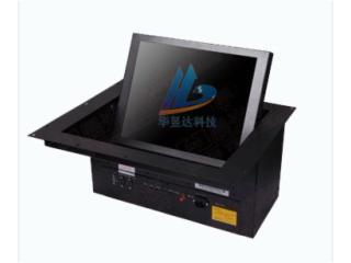 BM9-液晶屏電動翻轉器