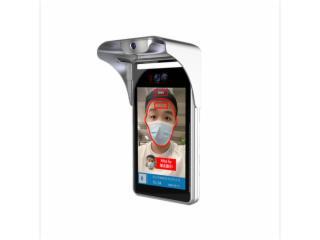 捷易科技D721-人臉識別測溫考勤門禁一體機
