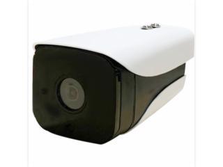 捷易科技C191-人脸抓拍摄像头 C191