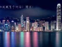香港凤凰卫视