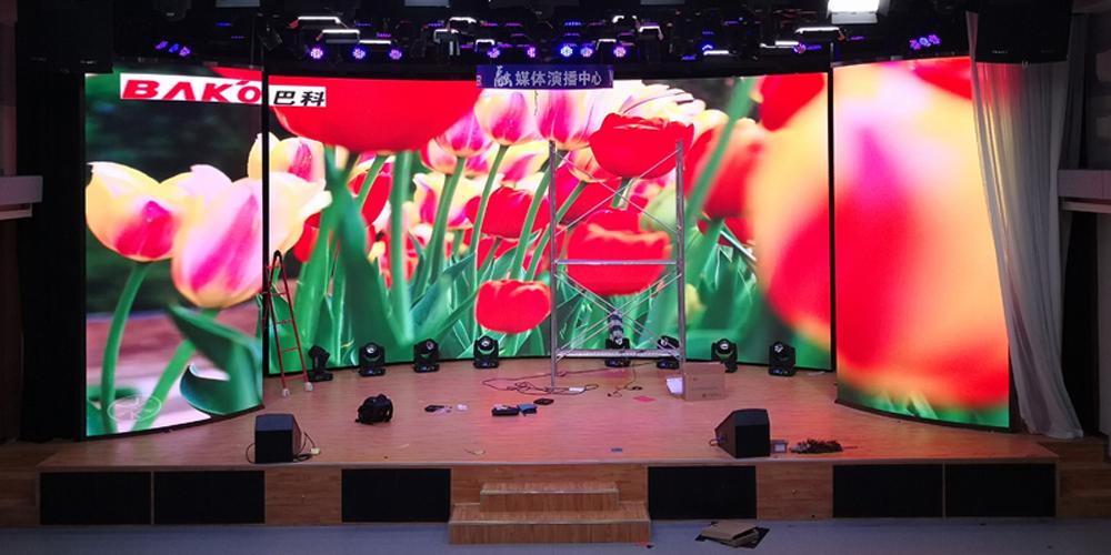 香河广播电视台