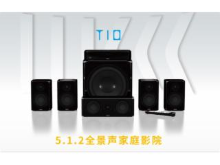 T10-无线智能全景声客厅影院