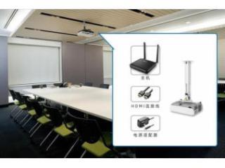 R001-宝疆R001会议系统无线传屏器、会议音视频无线投屏