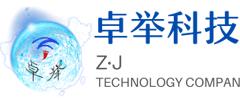 上海卓举信息技术有限公司