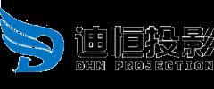 上海迪东实业有限公司(迪恒投影)