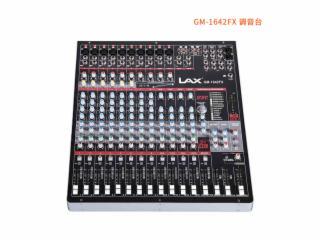 GM-1642FX-LAX GM-1642FX 調音臺
