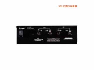 SE230MKⅡ-LAX SE230MKⅡ 雙3 0段圖示均衡器