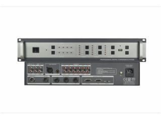 ICCT-7202-數字會議主機