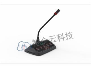 ICCT-7302-桌面式触摸发言单元