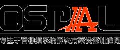 广州市希达电子科技有限公司(欧斯派)