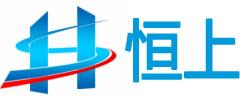 南京恒上系统工程有限公司