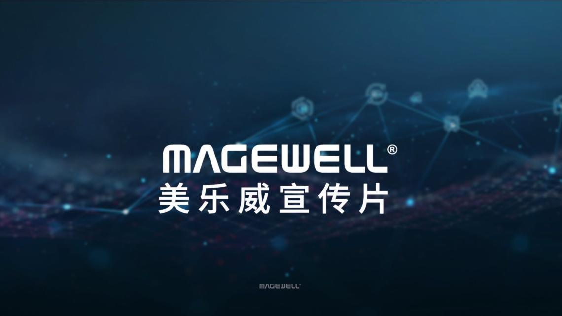 美樂威M.2采集卡如何連接