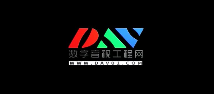 DAV高端訪談-專訪科倫特集團董事長段四才先生