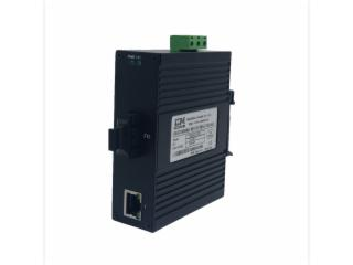 深圳讯记1光1电百兆工业光纤收发器