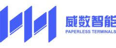 杭州威数智能科技有限公司