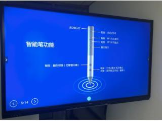 飞利浦65BDL3352T-飞利浦65BDL3352T会议平板 教学触摸一体机商用显示器