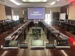 无纸化会议办公-无纸化