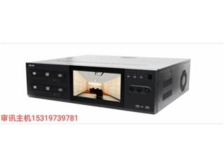 iDS-8104SHFHL-K4(標配)(V2)-高端審訊主機??低昳DS-8104SHFHL-K4(標配)(V2)