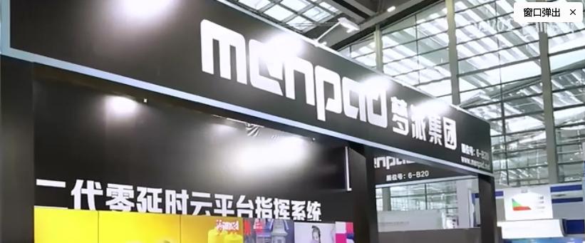 【DAV01報道】LED CHINA 2020 | 夢派集團展出產品介紹