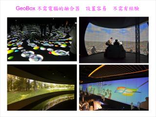 G800 / M800-GeoBox 投影機融合器機種選擇