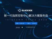 Black Box -InfoComm China 2020,9月28日,北京见!