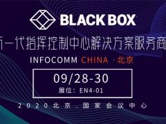 Black Box | Emerald 全面型KVM系列產品